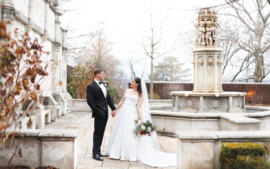 wedding image of bride and groom at mellon park in pittsburgh, pa photographed by Araujo Photography